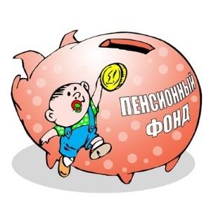 Необходимость регистрации в Пенсионном фонде