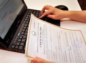 Обычная регистрация ИП