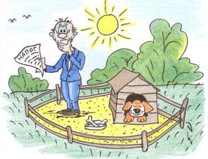 Как уплачивать земельный налог