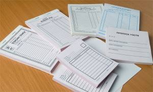 Учет бланков строгой отчетности