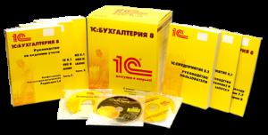 Пакет продуктов 1С бухгалтерии