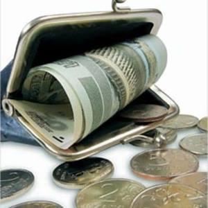 Выдача заработной платы по ведомости