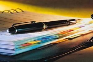 Регулирование бухгалтерской отчетности