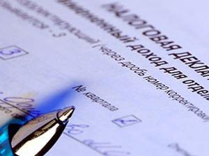 Декларирование налогов
