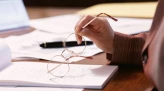 Нормативное регулирование бухгалтерской отчетности