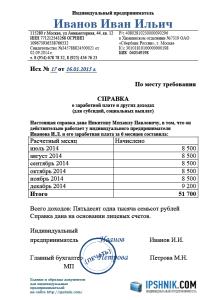 Заказное письмо с описью вложения и уведомлением