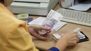 Выдача денег по платежной ведомости