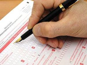 Как заполнять налоговую декларацию