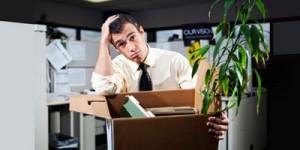 Порядок увольнения совместителя