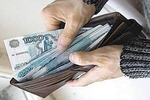 Выплата 13 зарплаты