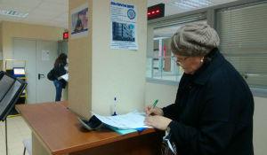 Налоговая декларация на бумажном носителе