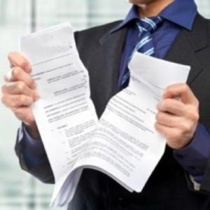 Процесс увольнения на испытательном сроке