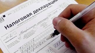 Упрощенная единая налоговая декларация