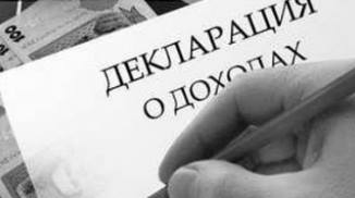 Налоговая декларация ИП