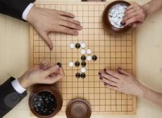 Изображение - Стратегия развития бизнеса strategii-biznesa-4