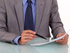 Оформление договора на испытательный срок