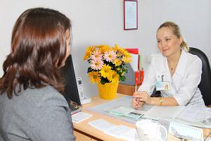 Выписка больничного