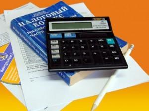 Взаимоувязка форм показателей бухгалтерской отчётности