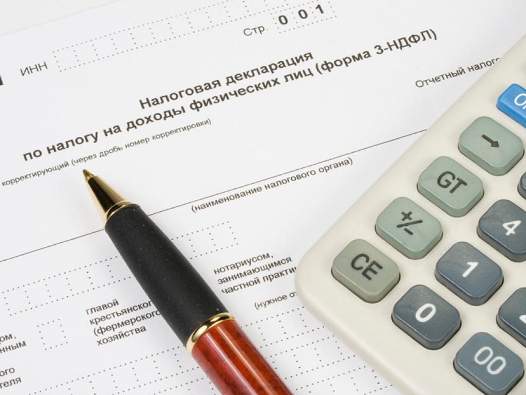 декларация бланк для сдачи в налоговую водный налог