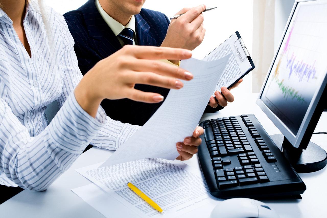 Зарплата какой счет в бухгалтерии — Юридическое лицо