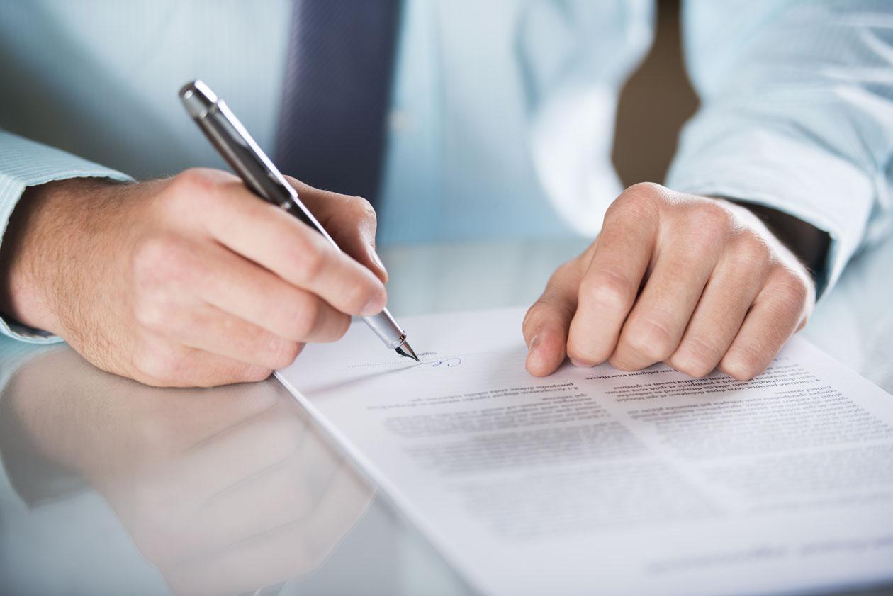 Договор на работу на испытательный срок