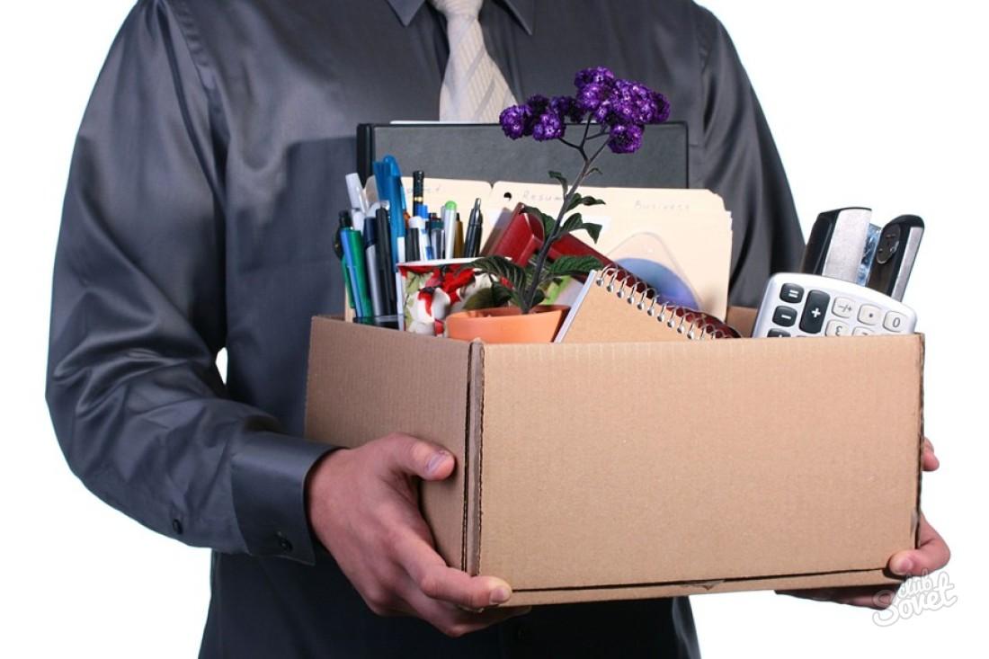 Как сократить работника в отпуске по уходу за ребенком?