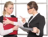 Для чего нужен испытательный срок при приеме на работу? Важные особенности оформления