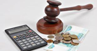 Как закон РФ защищает работника от задержки зарплаты?