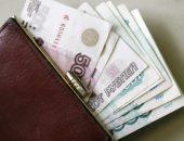 Что такое минимальный размер оплаты труда?