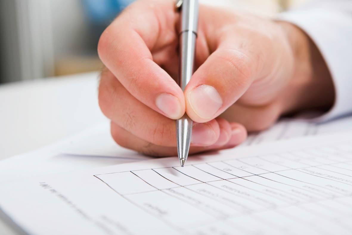 Вопросы бухгалтеру при приеме на работу вакансия гл бухгалтера в москве в бюджетной организации