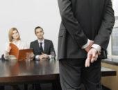 Вопросы работодателю на собеседовании— о чем важно помнить