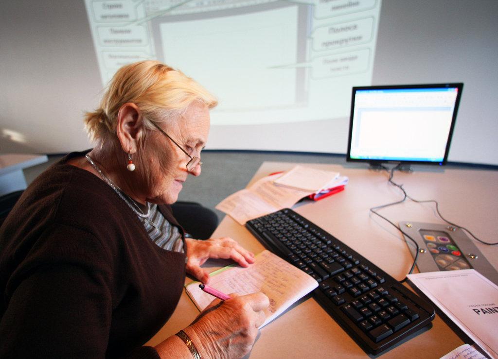 Налоги на пенсию для работающих пенсионеров