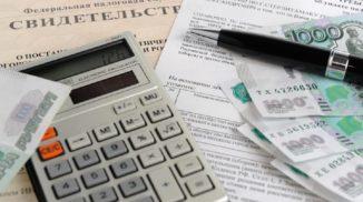 Документы, калькулятор и шариковая ручка