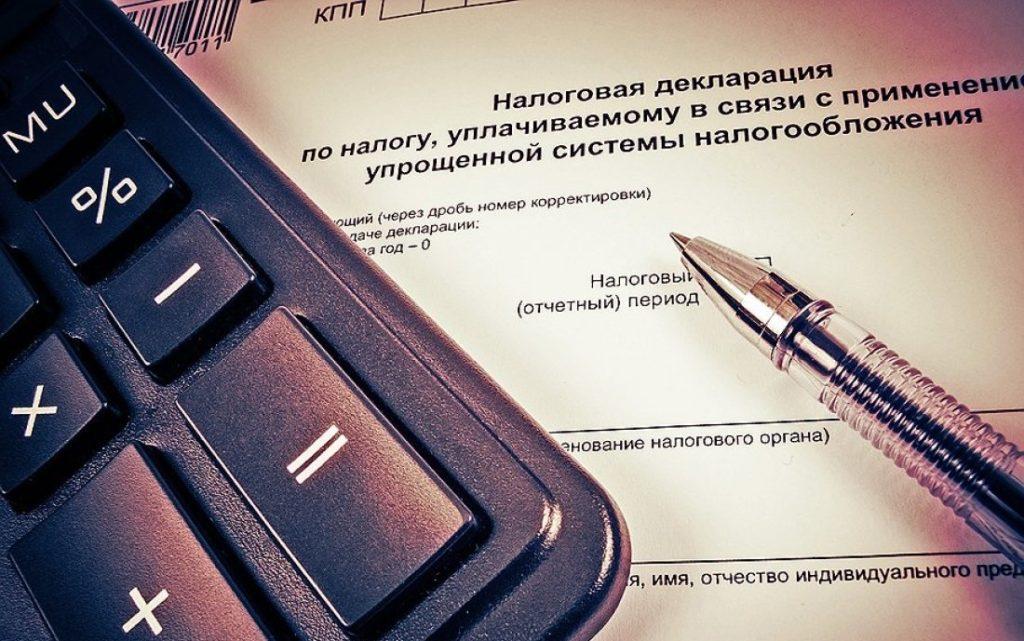 Какую систему налогообложения выбрать ИП и ООО в 2017 году
