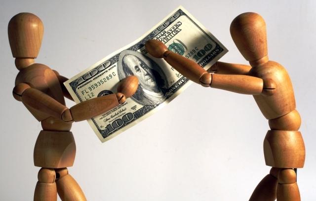 Деление банкноты