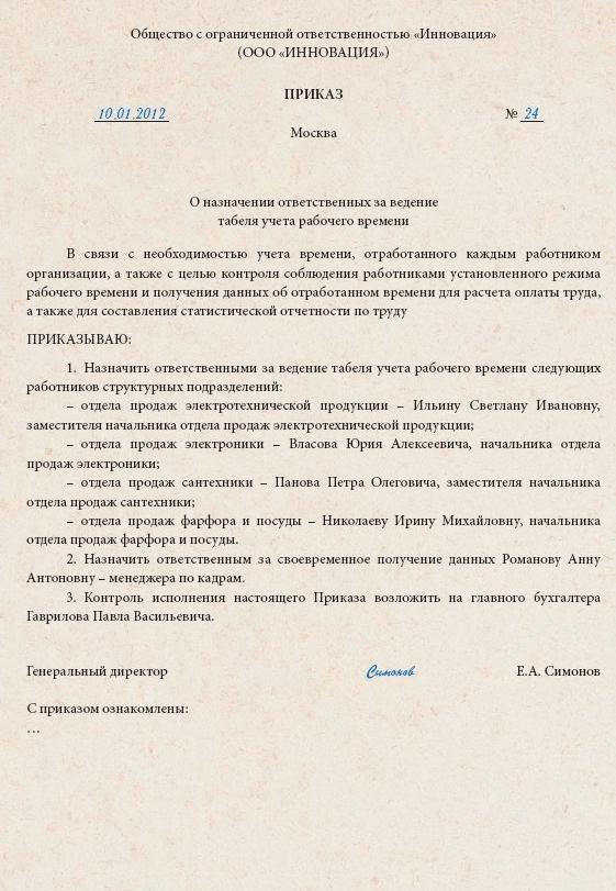 Выдача копий документов и выписок из них: порядок обновился