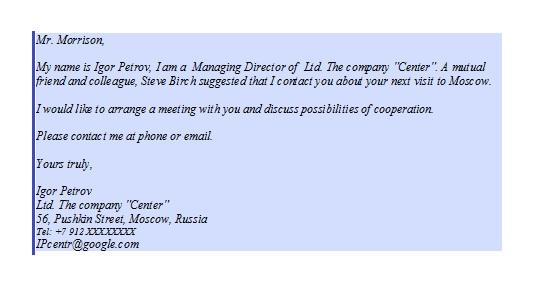 Пример делового письма на английском языке
