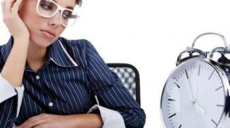 Учёт рабочего времени сотрудников