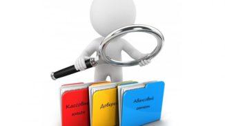 Как составить авансовый отчёт командированному сотруднику