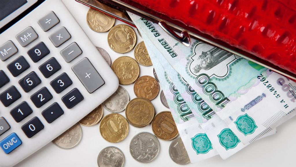 Авансовый отчёт и командировочные расходы