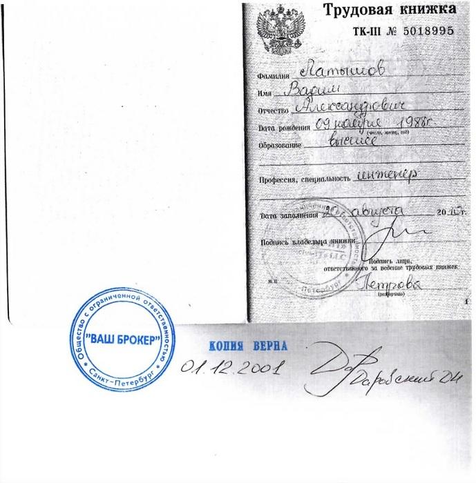 Дополнительное соглашение о продлении срока займа