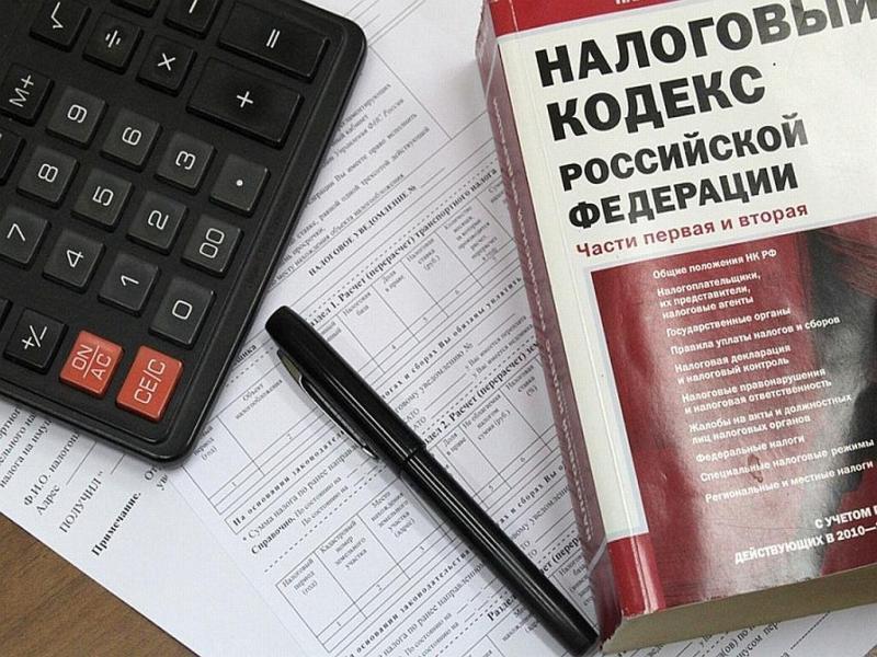 Налоги для организации, расчет ставки