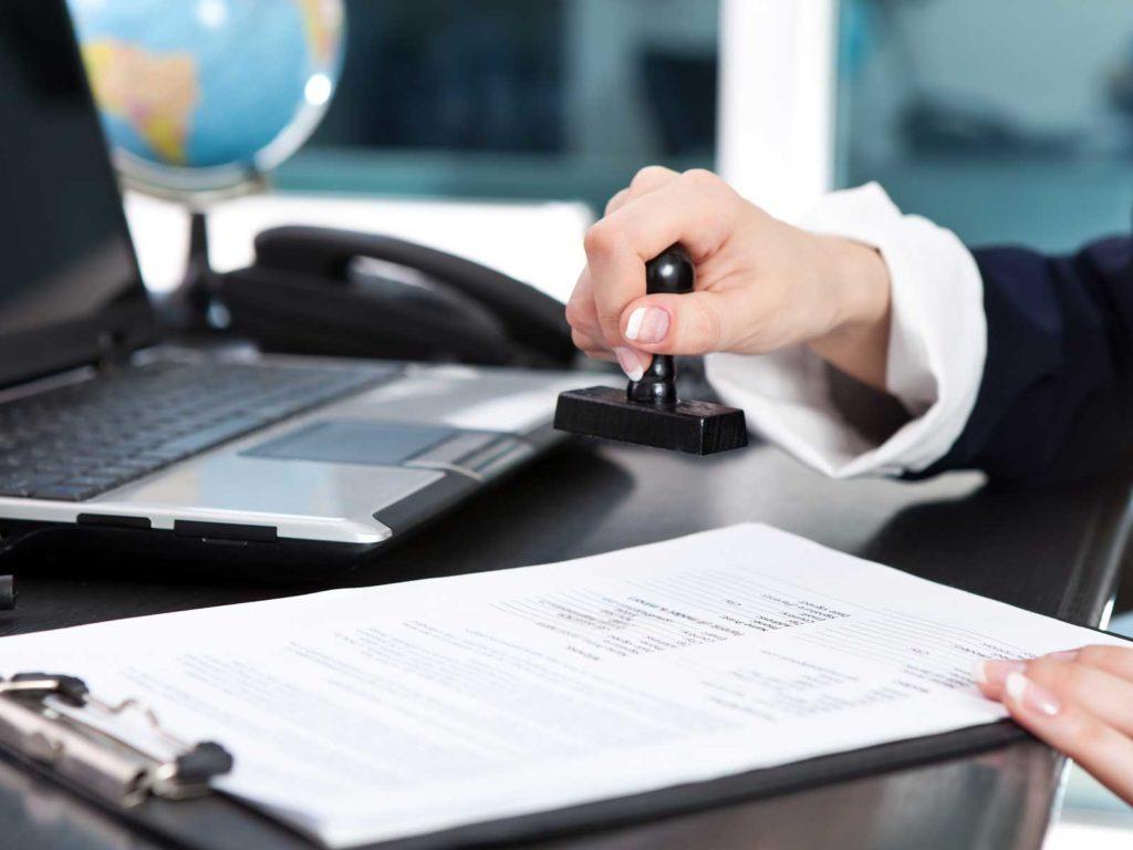 Юридический адрес для регистрации