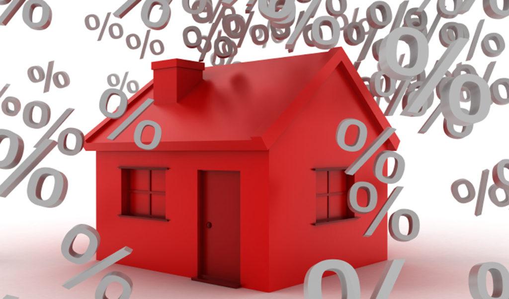 Дом и проценты
