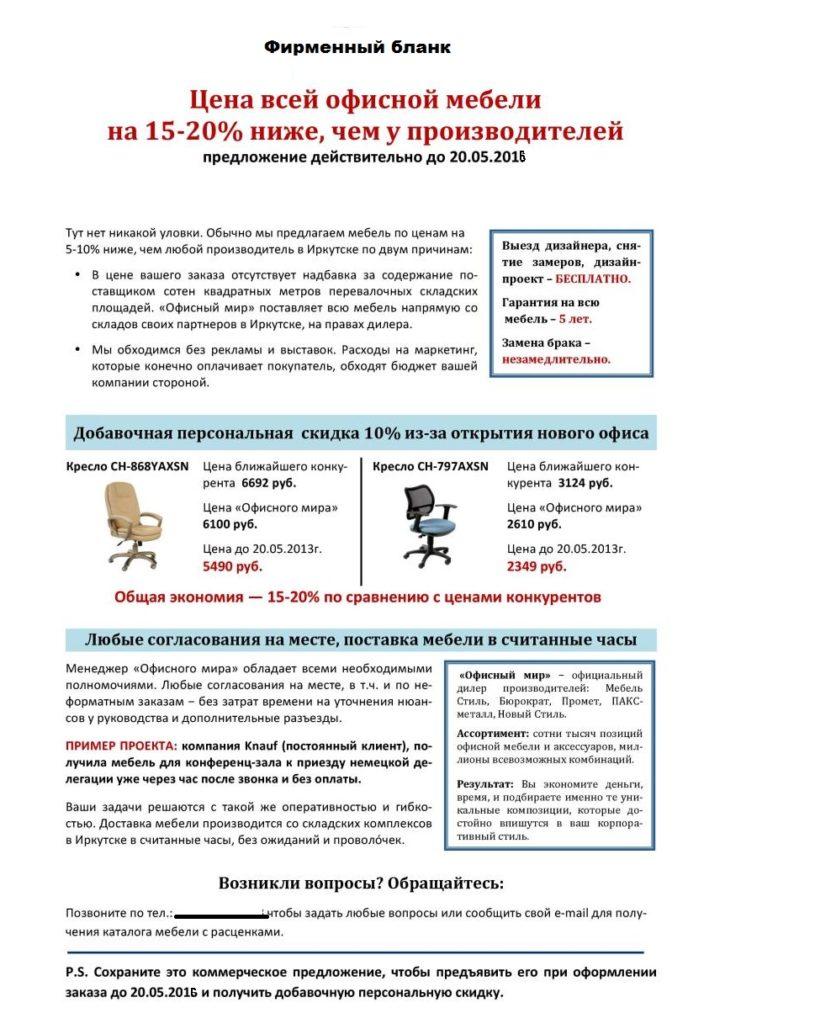Воронеж ремонт на выходных можно ли