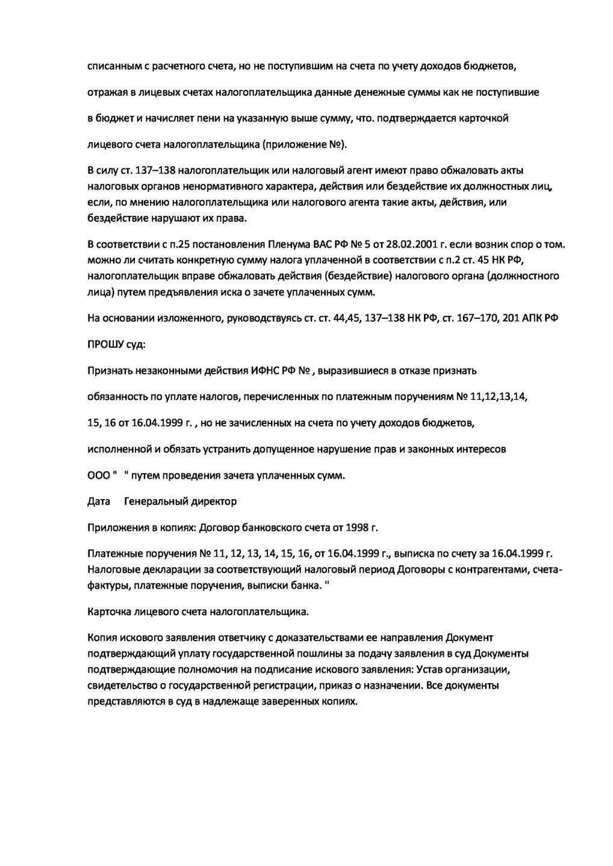 ЕМС отслеживание почтовых отправлений EMS Экспресс Почта