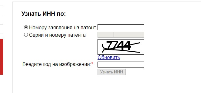 Скрин сайта ММЦ Москвы 2