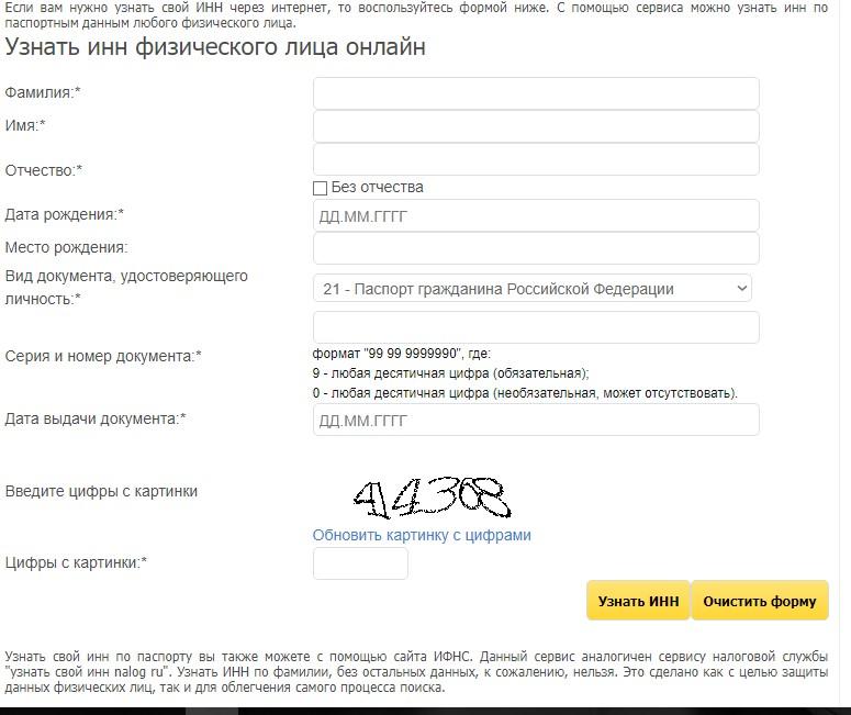 Скрин сайта «Единого банка»