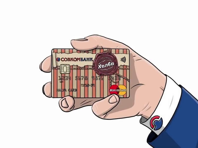 карта халва отзывы пользователей 2020 года capital one walmart credit card