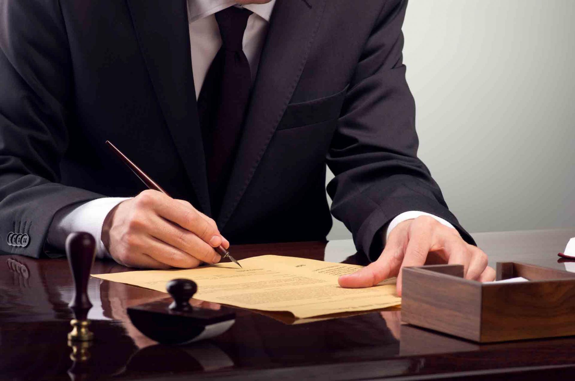Лицензионный договор на реализацию ниг